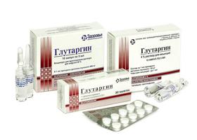 препарат глутаргин инструкция
