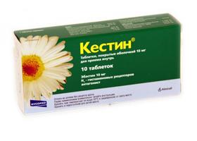 таблетки кестин инструкция по применению цена
