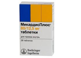 лекарство микардис инструкция