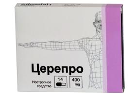 Таблетки Церепро Инструкция По Применению Цена Отзывы Аналоги - фото 3