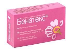 бенатекс таблетки инструкция по применению цена отзывы