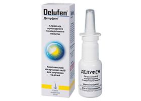 Делуфен