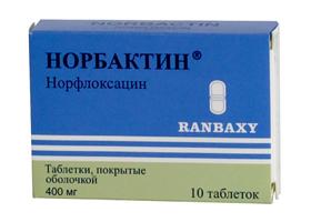 Норбактин лекарство инструкция цена