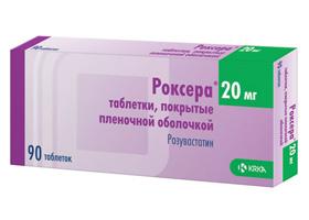 препарат аторис 20 цена