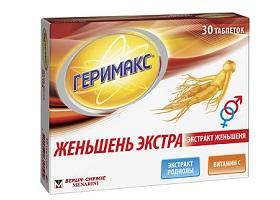 Геримакс Женьшень Экстра