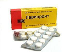 Ларипронт При Беременности Инструкция По Применению - фото 5