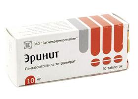 цитрон инструкция по применению цена таблетки - фото 5