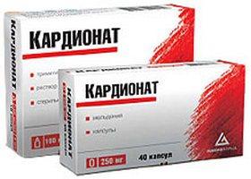 кардионат 250 мг инструкция по применению