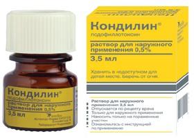 Крем Подофиллин Инструкция По Применению - фото 9