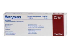 Методжект лекарство инструкция