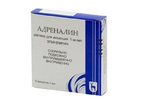 Эпинефрин в ампулах инструкция по применению