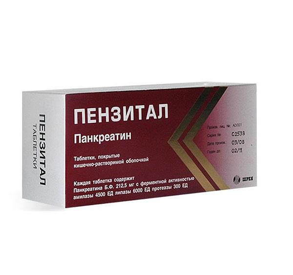 Отзыв о таблетки пензитал панкреатин | недорогие и эффективные.