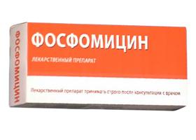 фосфомицин таблетки инструкция по применению