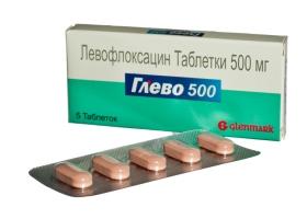 глево таблетки инструкция по применению img-1