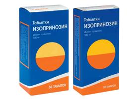 Лекарство Изопринозин Цена Инструкция - фото 5