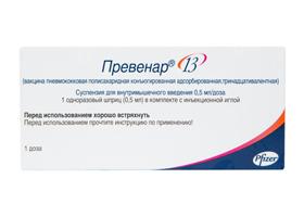 превенар медицинская инструкция - фото 4