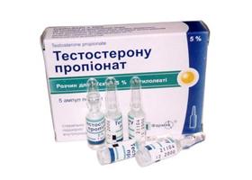 тестостерона пропионат инструкция по применению отзывы