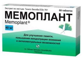 мемоплант 80 мг инструкция по применению цена - фото 3