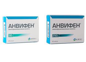 лекарство анвифен инструкция - фото 4