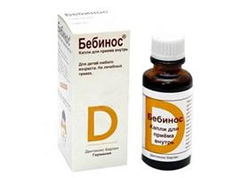 бебинос для новорожденных инструкция цена украина
