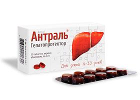 Антраль инструкция по применению таблетки цена