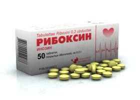 Рибоксин инструкция по применению таблетки цена в украине