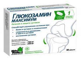 Глюкозамин-Максимум