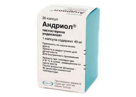 Senyawa ini mengandung 40 mg testosteron undecanoate, yang berbasis di minyak (asam oleat) dan disegel di dalam kapsul
