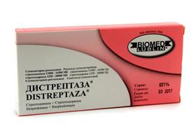 дистрептаза свечи инструкция цена украина