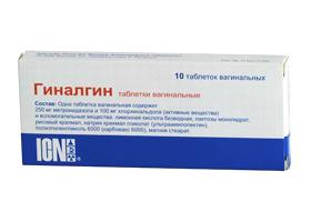 свечи гиналгин инструкция по применению цена отзывы img-1
