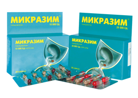 Капсулы Микразим Инструкция - фото 2