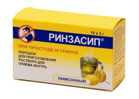 таблетки ринзасип инструкция по применению - фото 7