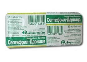 септефрил таблетки инструкция по применению цена