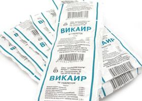 Викаир инструкция по применению цена в украине