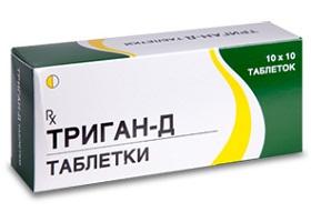 триган е таблетки инструкция по применению