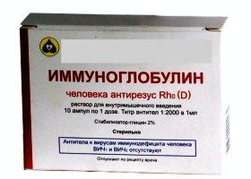 Иммуноглобулин человека антирезус RhO(D)