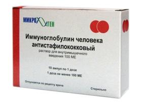 гамма иммуноглобулин инструкция