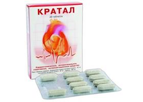 Лекарство Кратал Инструкция img-1