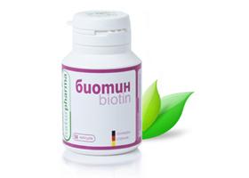Биотин Витамины Инструкция Цена В Украине - фото 3
