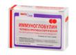Иммуноглобулин противоаллергический