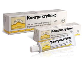 контрактубекс инструкция цена в россии - фото 4
