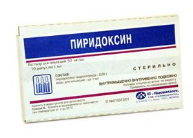 пиридоксин ампулы инструкция по применению