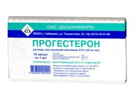 препарат прогестерон инструкция