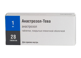 анастрозол инструкция по применению цена отзывы - фото 5