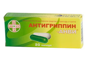 капсулы антигриппин анви инструкция по применению img-1