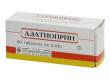 Азатиоприн