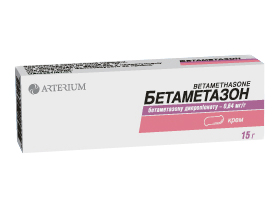 бетаметазон крем инструкция по применению цена