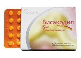 свечи бисакодил инструкция по применению цена украина - фото 3