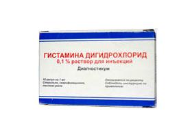 Дигидрохлорид Гистамина