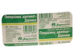 Пиперазина Адипинат